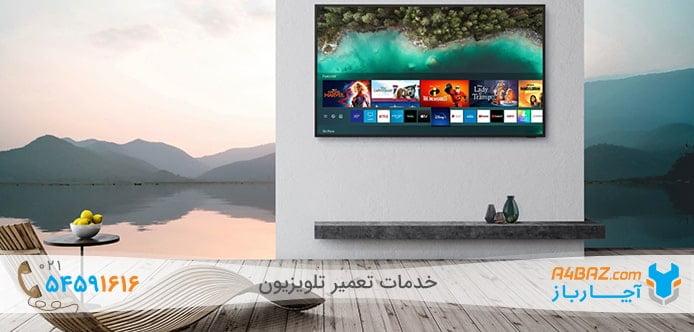 نسل جدید تلویزیون