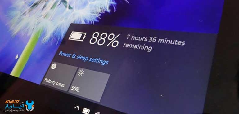 ترفند افزایش کارایی باتری لپ تاپ