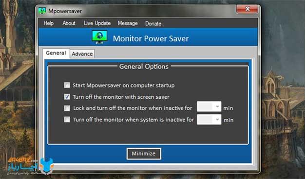 خاموش شدن خودکار مانیتور در هنگام قفل ویندوز