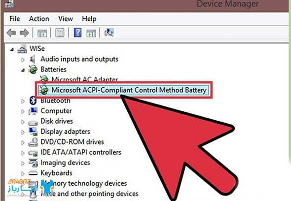 مشکل شارژ نشدن باتری لپ تاپ