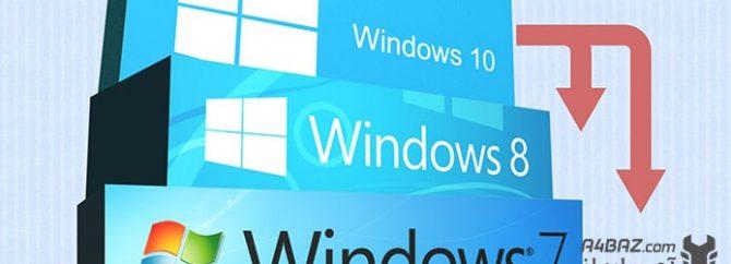 راهنمای بازگشت یا Downgrade از ویندوز ۱۰ به ویندوز ۸ یا ۷