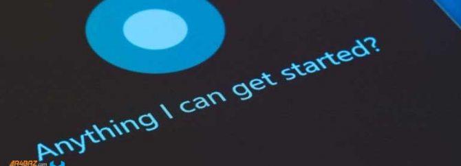 چگونه با کورتانا در ویندوز ۱۰ اعلان اخبار ارسال کنیم؟