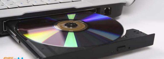 ویدیو/ چگونه سی دی درایو خود را جنرال سرویس کنیم؟