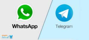 مقایسه اپ های پیامرسان