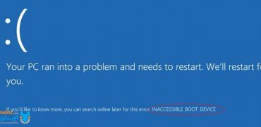چگونه مشکل بوت نشدن ویندوز را حل کنیم؟