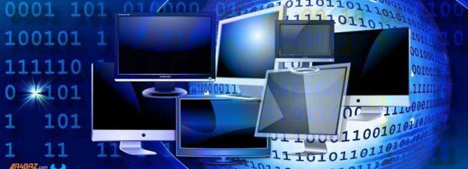 اینفوگرافیک: چه سیستم کامپیوتری مناسب کار شماست؟