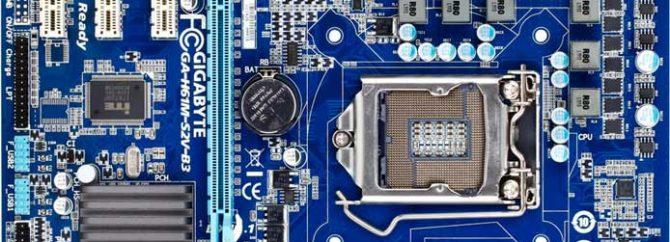 آشنایی با قطعه بایوس (BIOS) در کامپیوتر