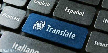 به مناسبت روز جهانی دیکشنری – معرفی اپلیکیشن های برتر مترجم متن