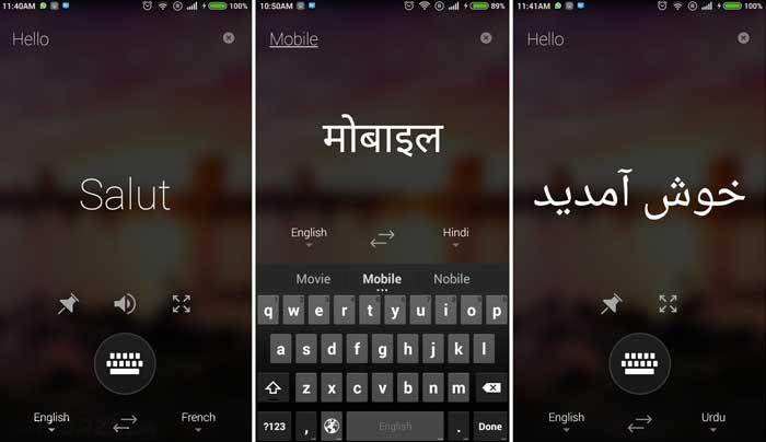 اپلیکیشن های برتر مترجم متن