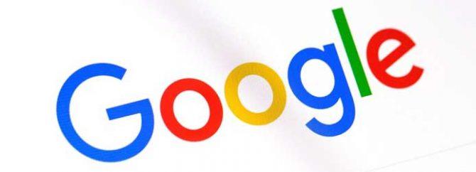 ویدیو/ آشنایی با ترفندهای مخفی و جذاب گوگل