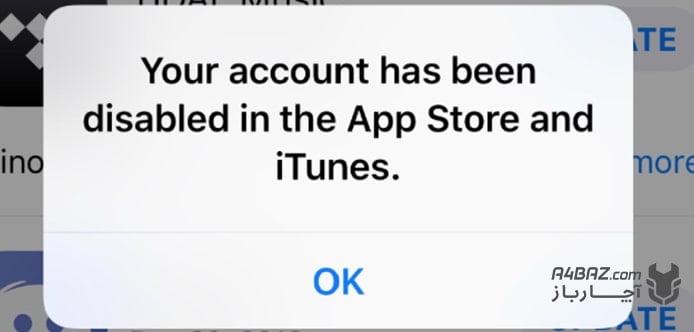 غیر فعال شدن گوشی ایفون