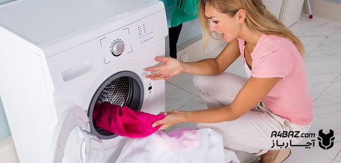 نشت آب ماشین لباسشویی