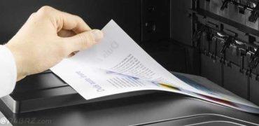 پرینت فایلهای Word و PDF به صورت چند برگ روی یک برگ