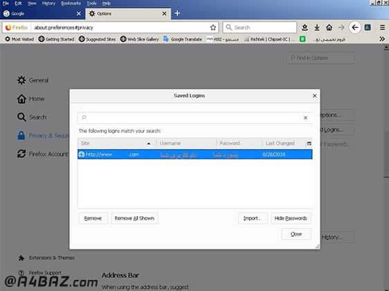 پسوردهای ذخیره شده فایرفاکس