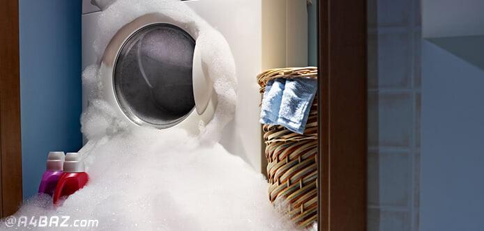 آب مخزن ماشین لباسشویی