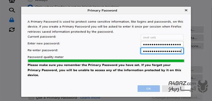 افزایش امنیت رمزهای ذخیره شده در فایرفاکس