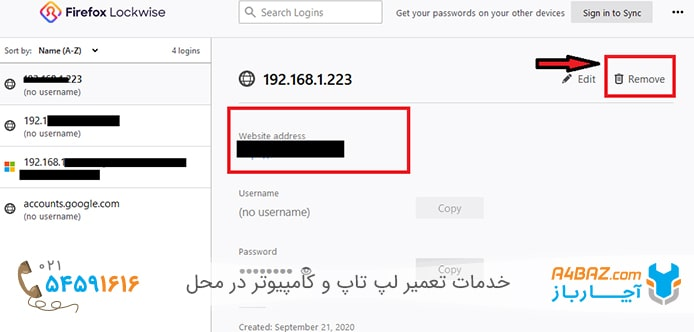 حذف پسورد ذخیره شده در فایرفاکس