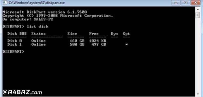 تبدیل دیسک MBR به GPT