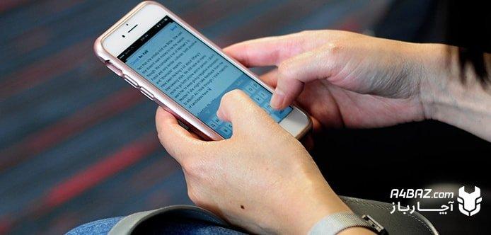 عدم عملکرد صحیح کیبورد و تایپ اشتباه کلمات در گوشی موبایل