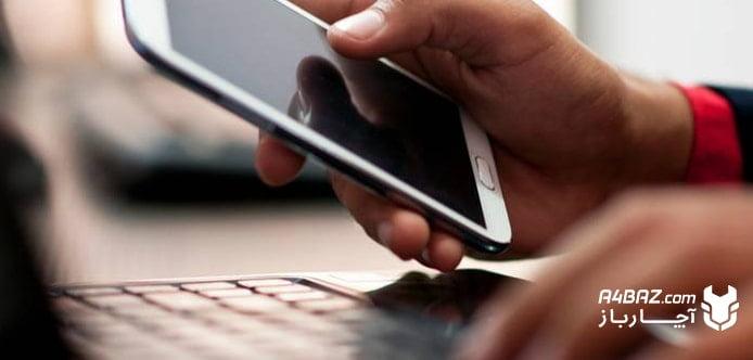 دلیل نشناختن گوشی موبایل توسط کامپیوتر