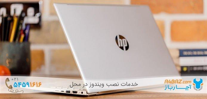 علت روشن نشدن صفحه نمایش لپ تاپ hp