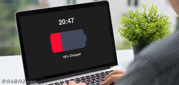 خالی شدن باتری لپ تاپ