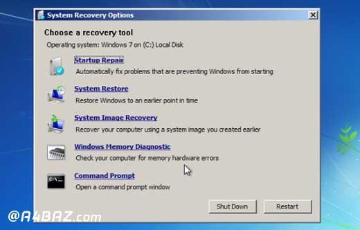 مشکلات ریبوت کامپیوتر