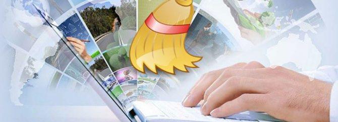ویدئو / پاک کردن ردپا در ویندوز