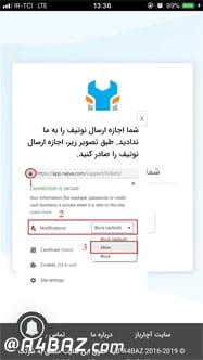 راهنمای استفاده از وب اپلیکیشن آچارباز