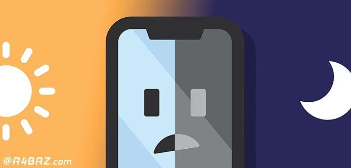 صرفه جویی در مصرف باتری گوشی