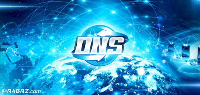 مشکلات DNS کامپیوتر