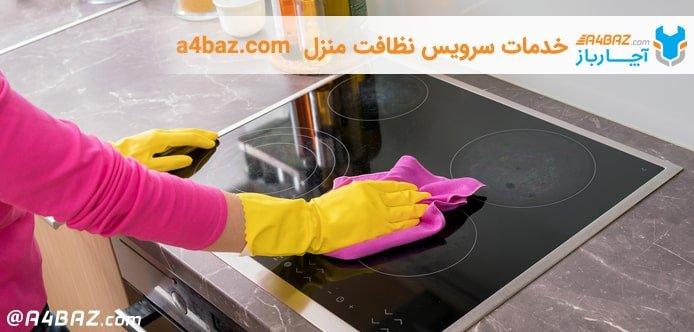 تمیز کردن صفحه اجاق گاز شیشه ای