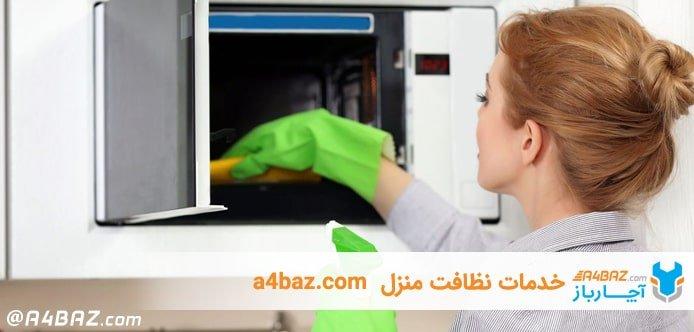 روش تمیز کردن ماکروویو