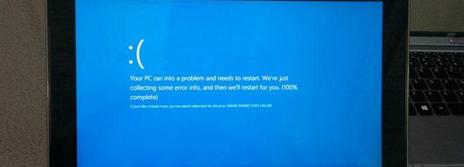 مشکل Blue Screen در تبلت و راه حل آن