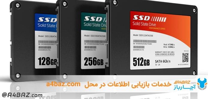ریکاوری هارد SSD