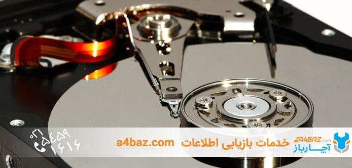 خدمات بازیابی اطلاعات در آچارباز
