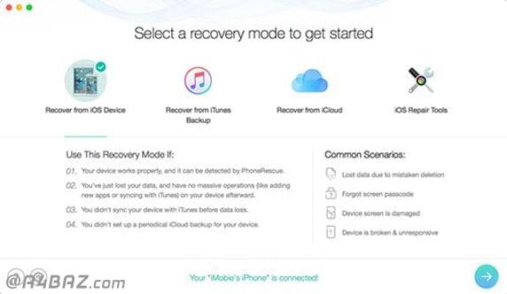 برنامههای بازیابی اطلاعات در iOS