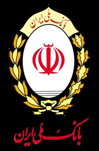رمز پویای بانک ملی