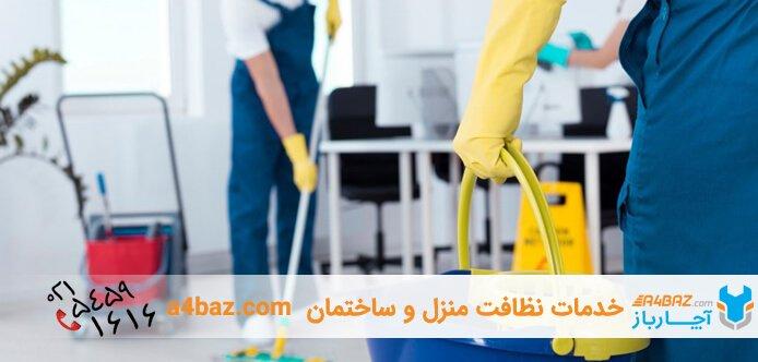نظافت شمال شرق تهران در بهترین زمان