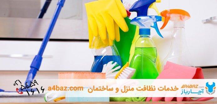 استفاده از مواد شوینده برای تمیزی کف آشپزخانه