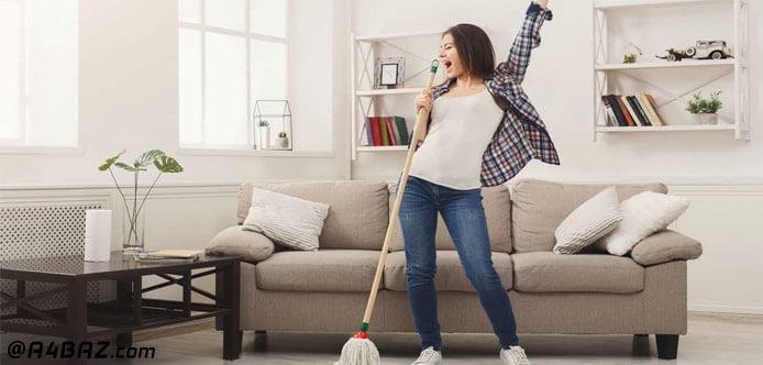 تمیزی خانه با شادی و خوشحالی