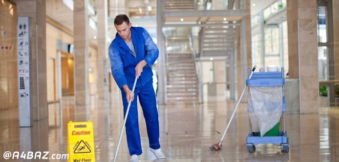 خدمات نظافت در مناطق تهران