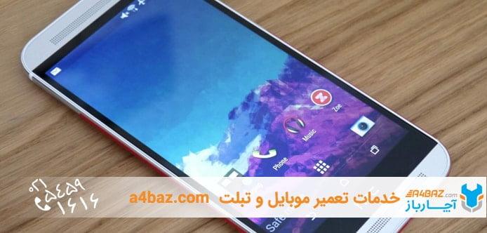 سیاه شدن صفحه گوشی سامسونگ a5