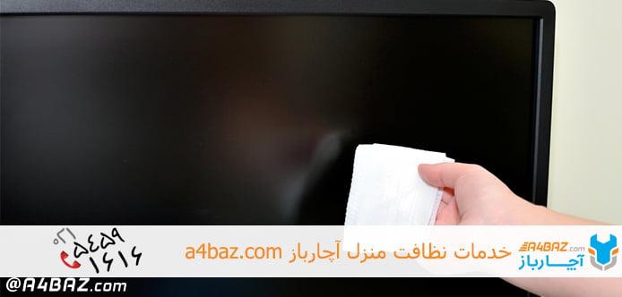 راه های تمیز کردن تلویزیون