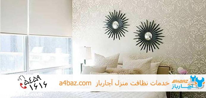 کاغذ دیواری اتاق خواب زن و شوهر