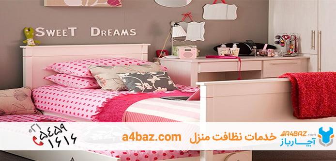 وسایل اتاق خواب دخترانه