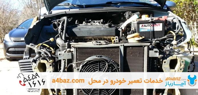 تعویض رادیاتور خودرو