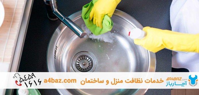 چگونه سینک ظرفشویی را برق بیندازیم