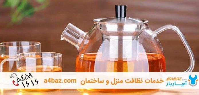 نحوه شستن چایی ساز