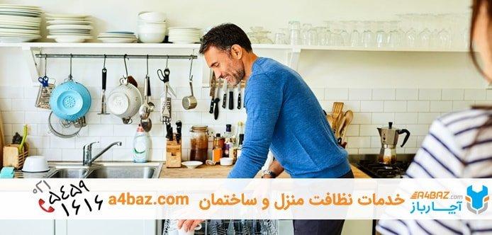 بوزدایی و تمیز کردن ماشین ظرفشویی